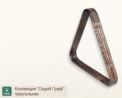 """Треугольник """"Седой Граф"""" для шаров 70 мм (дуб)"""